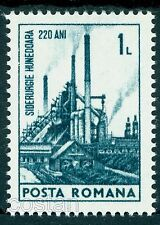 1974 Hunedoara steel works,Furnace,metal Industry,Romania,Mnh
