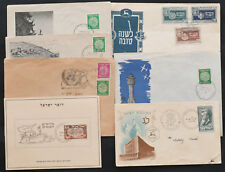 ISRAEL 1949 - 1951 COVERS COLLECTION, FD Opening of post offices, FD covers Set8