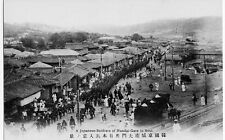 """Photo 1903 Seoul """"Japanese Soldiers Marching by Nandai Gate"""""""
