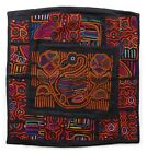 """Vintage Cuna Indian Mola Embroidery Pillow CASE 23""""x23"""" Tribal BIRD Black Red"""