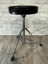 More details for cb drum stool single braced leather effect top #dt099