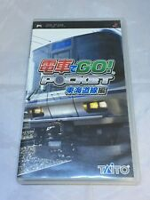 PSP GO! Pocket Used PSP Complete Japanese Import