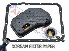 AUTOMATIC TRANSMISSION SERVICE KIT FILTER & RUBBER PAN GASKET FOR GM 4L65E 4L70E