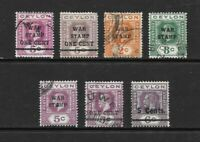 1918 King George V WAR STAMP collection of 7 stamps  Used CEYLON