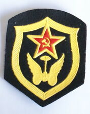 Soviet Army Transportation Corps Patch - communist russian cold war