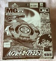 BEYBLADE TAKARA GAIA DRAGOON RED VERSION LIMITED (ASSEMBLED BUT UNUSED, BOXED)