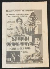 P. Ramlee Curse of the Oily Man Malay large  movie flyer