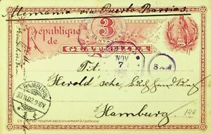 GUATEMALA 1902 3c POSTAL CARD TO HAMBURG GERMANY