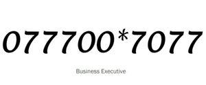 GOLD EASY MEMORABLE VIP UK MOBILE PHONE NUMBER PLATINUM SIM 7777777 777777 77777