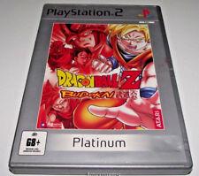 Dragon Ball Z Budokai PS2 (Platinum) PAL *No Manual*
