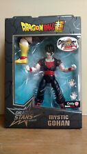 Dragon Ball Super: Dragon Stars - Mystic Gohan Limited Edition