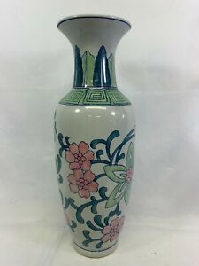 Vintage Large Floral Decorated Flower Vase 18inch Tall