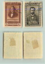 Russia USSR 1951 SC 1584-1585 Z 1556-1557 used . e8626