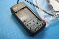Genuine RCA Model/Part 217010 120v 23W 60Hz AC Adapter Battery Charger Plug-In
