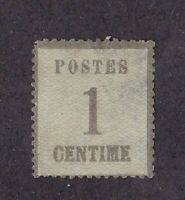 France stamp #N1, MH NG, Occupation Stamp, SCV $75.00 see below