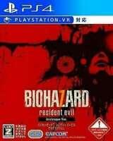"Used Capcom Resident Evil 7 Resident Evil Grotesque Ver. [CERO rating ""Z""]-PS4"