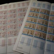 FEUILLE SHEET ALGÉRIE N°387/388 x25 NUBIE 1964 NEUF ** LUXE MNH COTE 63€
