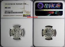 RUSSIA Nicholas II Silver 1913 СПБ ВС 15 Kopeks NGC MS64 NICE GEM COIN Y# 21a.2