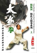 Yang Style Tai Chi Quan Essence Series Complete Set by Yang Zhenghe 8DVDs