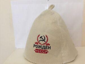 Sauna Hat Russian Banya Cap Wool Felt Made Women Men