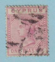 CYPRUS  12 USED  NO FAULTS EXTRA  FINE!