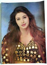 Bollywood India Actor Poster - TABU - 12 inch X 16 inch