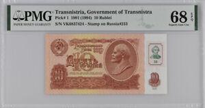 Transnistria 10 Rublei 1991/1994 P 1 Superb Gem UNC PMG 68 EPQ TOP POP