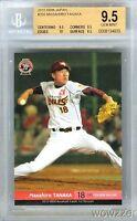 2010 BBM Japan #258 Masahiro Tanaka BGS 9.5+BGS 10 PRISTINE Yankees 175 Million!
