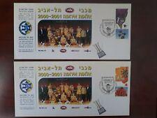 ISRAEL 2001 TEL AVIV MACCABI EUROPEAN BASKETBALL CHAMPIONSHIP COVER SET OF 2