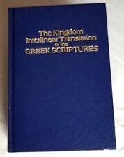 Kingdom Interlinear 1985 Watchtower Research Jehovah New Testament Original