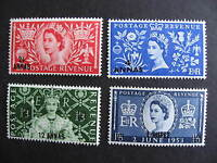 OMAN Sc 52-5 MNH overprinted coronation set, nice stamps check them out!