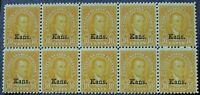 U.S. #668 Mint NH BEAUTY Block of 10 - 1929 10c Kansas Overprint ($800)
