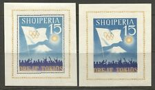 ALBANIA 1964, SPORT: SUMMER OLYMPIC GAMES TOKYO, Scott 734 PERF + IMPERF, MNH