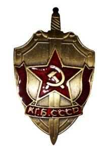 BO-020) Russische Orden - KGB Stasi Sowjetischen KfS  MfS Russland UdSSR КГБ Pin