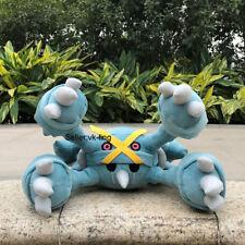 Pokemon Go Ultra Sun Moon Metagross Mega Evolution Plush Toy Stuffed Animal Doll
