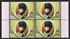 Thailand 2011 Mi#3048 The Centenary of Thai Boy Scouts. Block of 4 - MNH