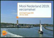 NEDERLAND: PZM 594 MOOI NEDERLAND.