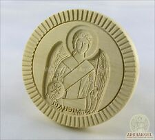 Stamp For The Holy Bread Orthodox Liturgy, Prosphora 100mm Archangel St. Michael