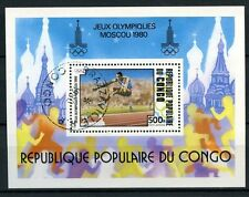 Congo Brazzaville 1980 SG#MS720 Olympic Games Used M/S #A39149