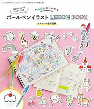 Simple stylish ballpoint pen illustrations lessons BOOK/Japanese Craft Book/New