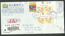 Taiwan 2003 registered air mail cover Philatelic Center Taipei to USA