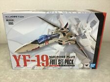 Bandai DX Chogokin Macross Plus YF-19 Full Set Pack Brand NEW Japan