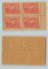 Transcaucasian 1923 SC 17 mint block of 4 . rt4529