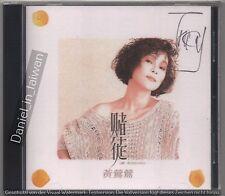 Tracy Huang 黃鶯鶯 : A Gambler 賭徒 (1986) CD TAIWAN REISSUE SEALED