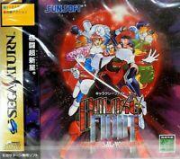 GALAXY FIGHT Sega Saturn Video Game Japan