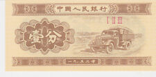 China banknote one fen 1953