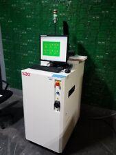 Saki (Aoi) Automated Optical Inspection Machine.