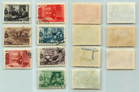 Russia USSR 1949 SC 1334-1340 Z 1278-1284 used . rtb1131
