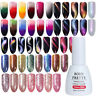 BORN PRETTY 10ML Soak Off UV Gel Nail Polish Base Top Coat  Varnish DIY