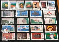 Turkey Year Set 1993 MNH Selection with Fruits - High CV - Excellent!